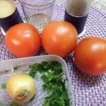 Zutaten: Tomaten,Zwiebel,Zwiebel, Blattpetersilie, Öl, Pfeffer und Salz