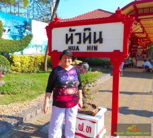20160129_ Bahnhof Hua Hin_0005
