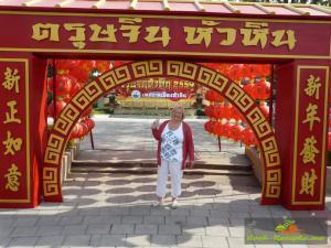 20160208_chinesisches Neujahrsfest 2559_0001_02