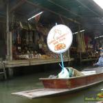 20160321_Floating Market_0008